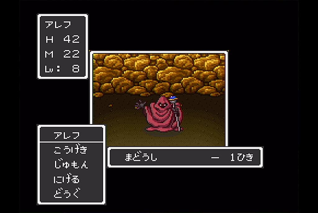 洞窟内は手強い魔物ばかり