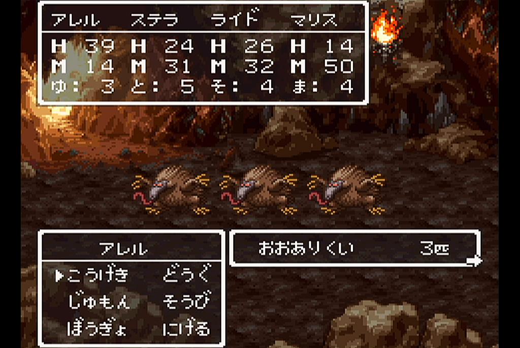 洞窟内の戦闘も雰囲気がある