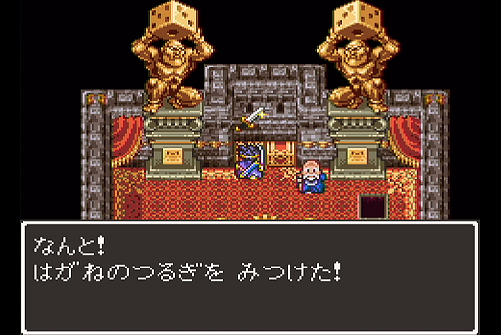 ゴールのご褒美に鋼の剣をゲット!