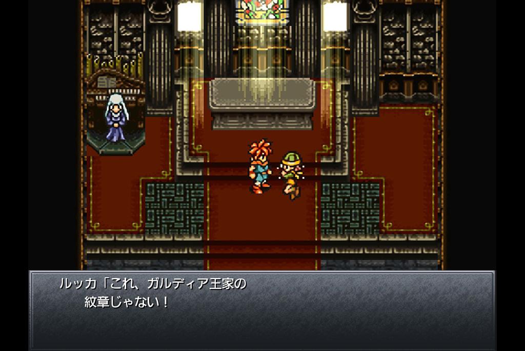 礼拝堂でリール王妃がいる証拠を見つける