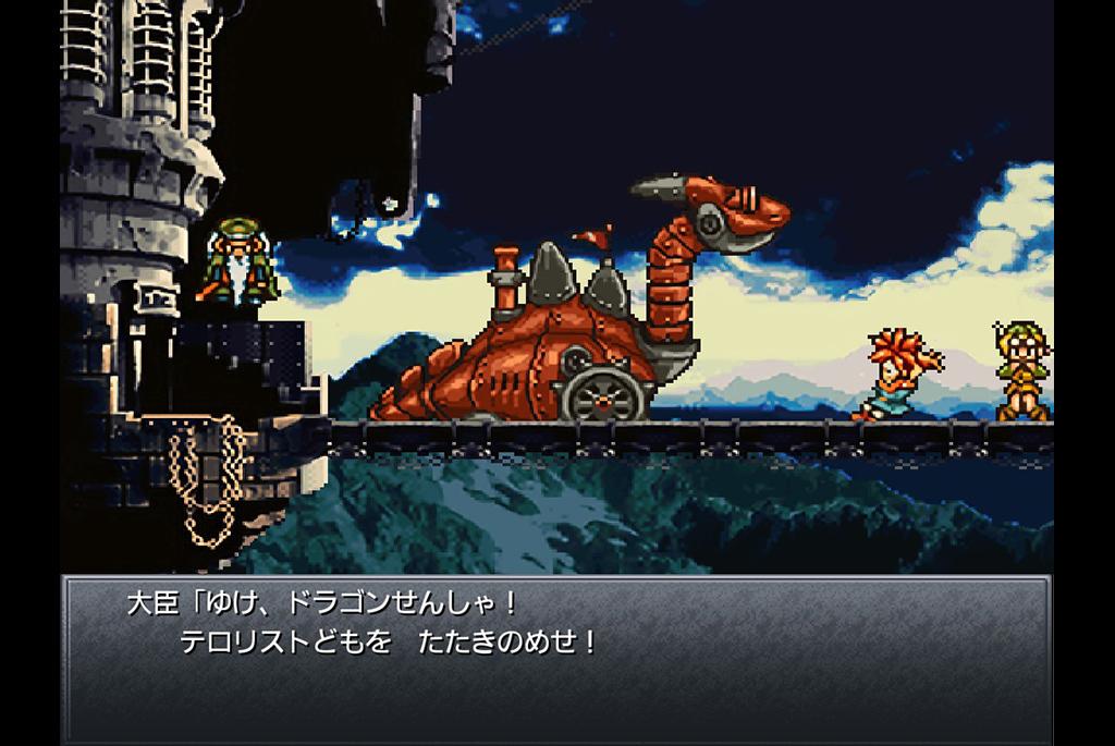 大臣が差し向けたドラゴン戦車とのボス戦