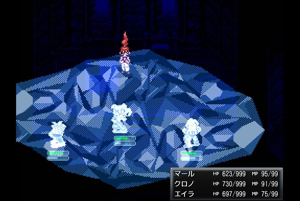 白の影の攻撃は殆どが呪氷