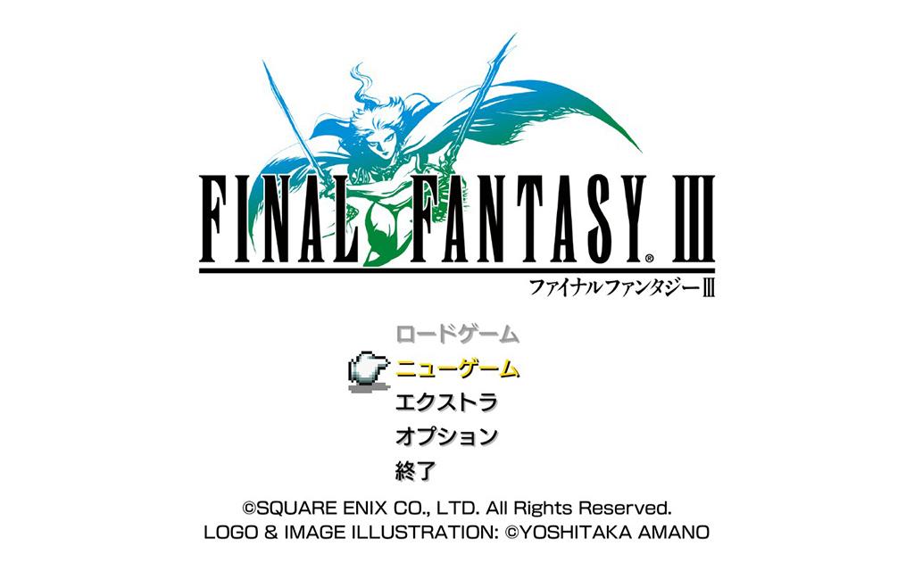 FF3 FC版 プレイ日記01「選ばれし光の戦士たち」