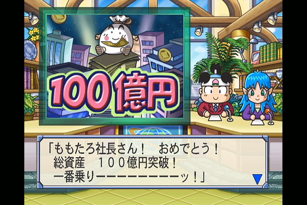 総資産が100億円を突破!