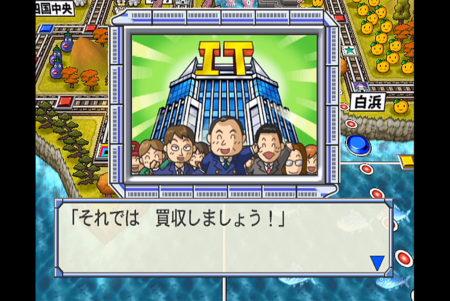 桃鉄16 プレイ日記03「最強!渋谷のIT企業」
