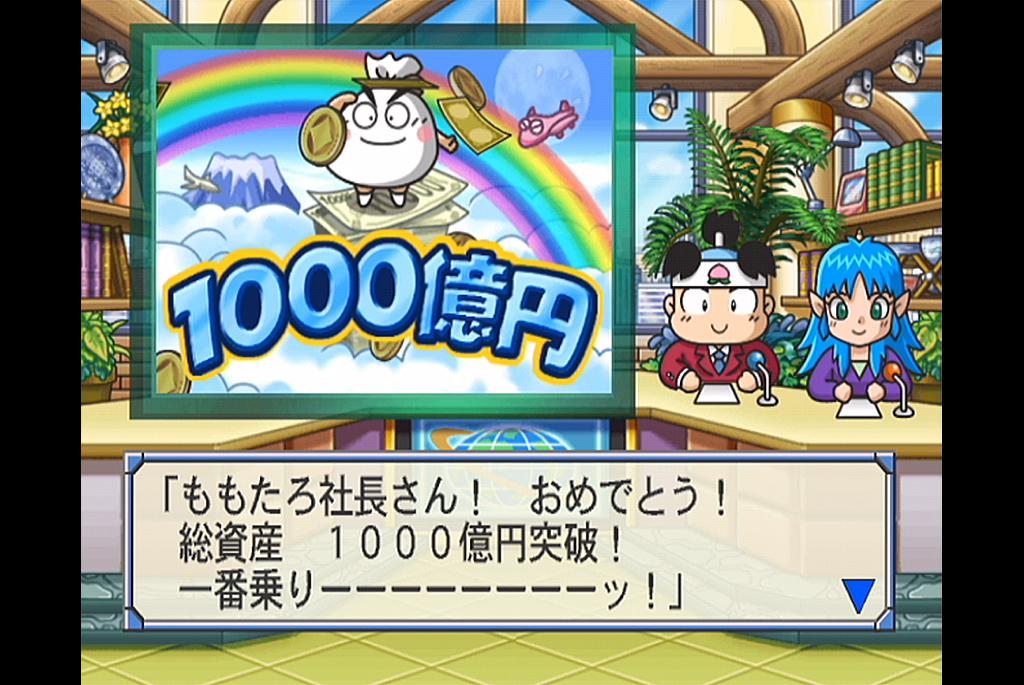 総資産1000億円突破!