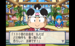 桃鉄16 プレイ日記06「恐怖!100倍乗っ取り」
