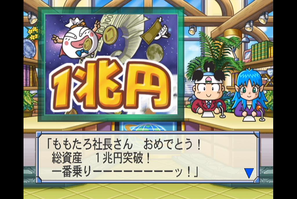 総資産1兆円突破!