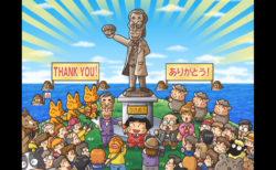 桃鉄16 プレイ日記07「英雄!インチーキ博士」