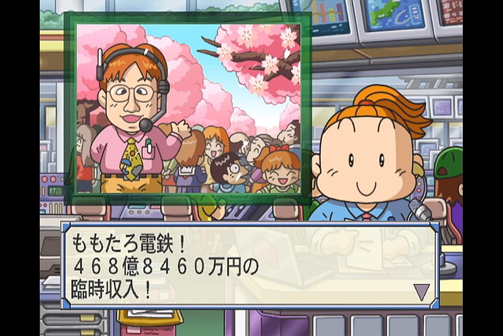 高収益イベントの桜前線