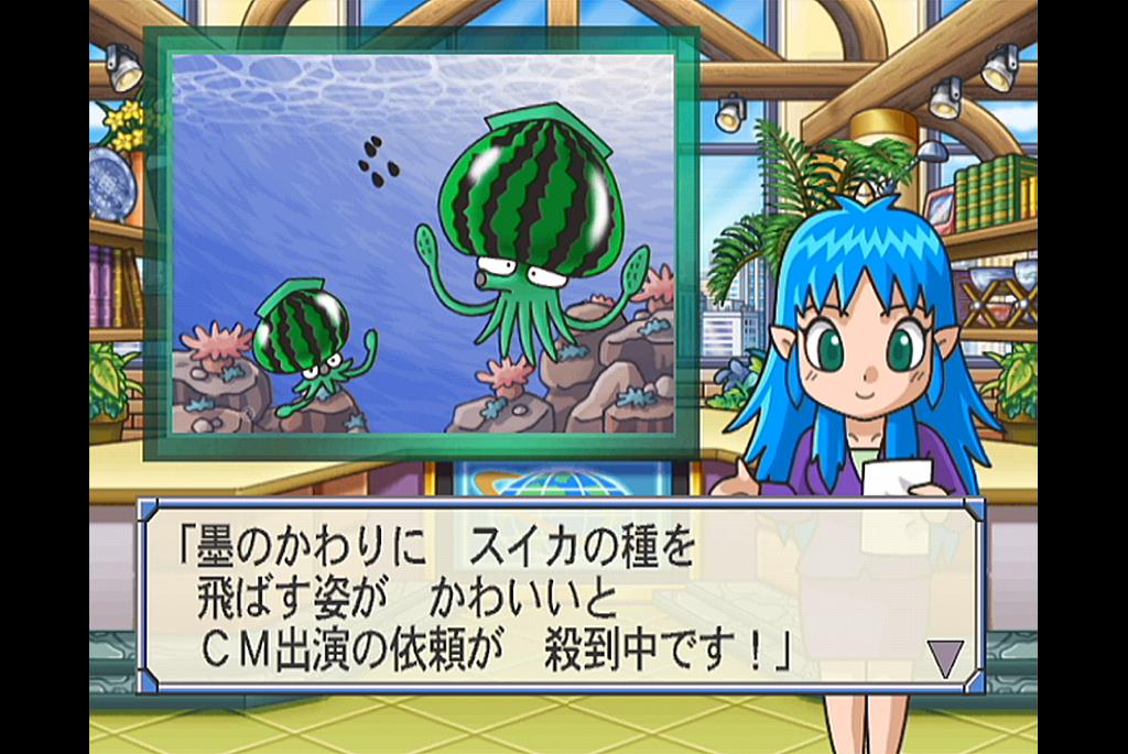 大阪の水族館は魚の種類で臨時収入の金額も変わる