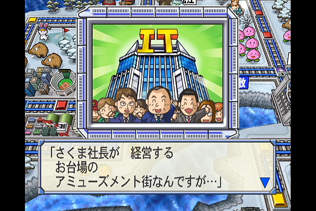 買収イベントが最強の渋谷・IT企業