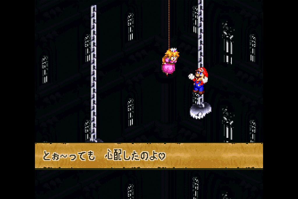 ピーチ姫奪還成功!