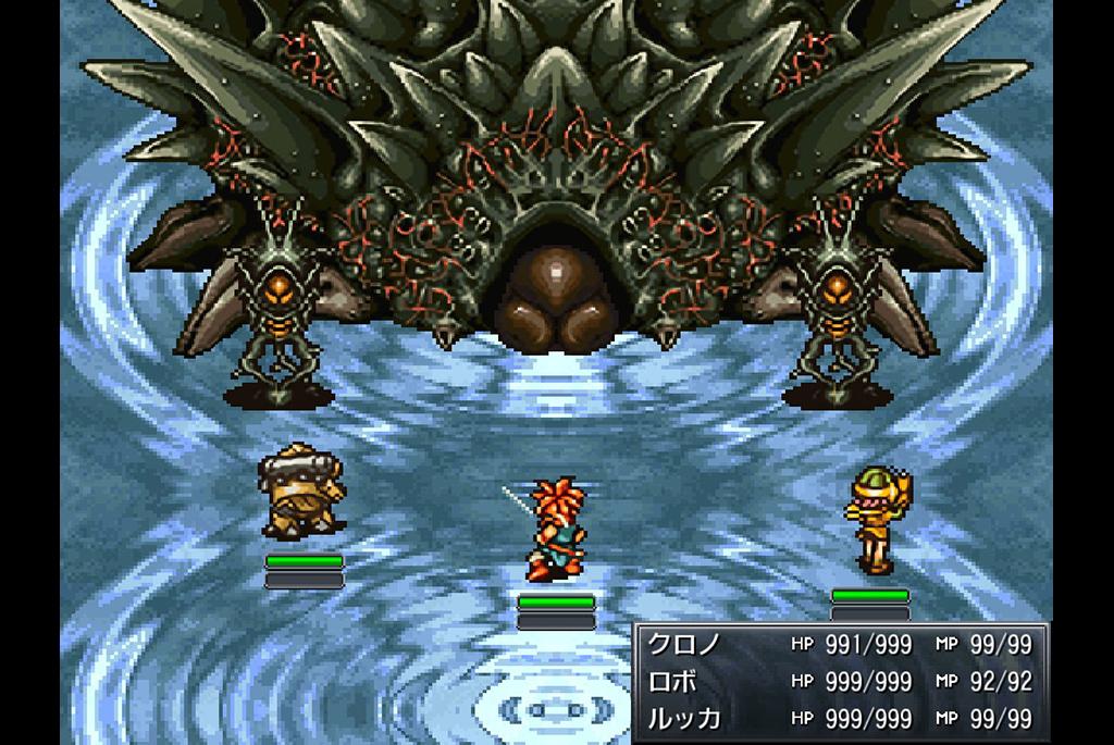 ラヴォス・外殻(第1~9段階)とのボス戦