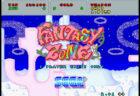 ファンタジーゾーン プレイ日記01「緑のプラリーフ」