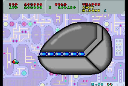 ファンタジーゾーン プレイ日記03「救出!オパオパの父」