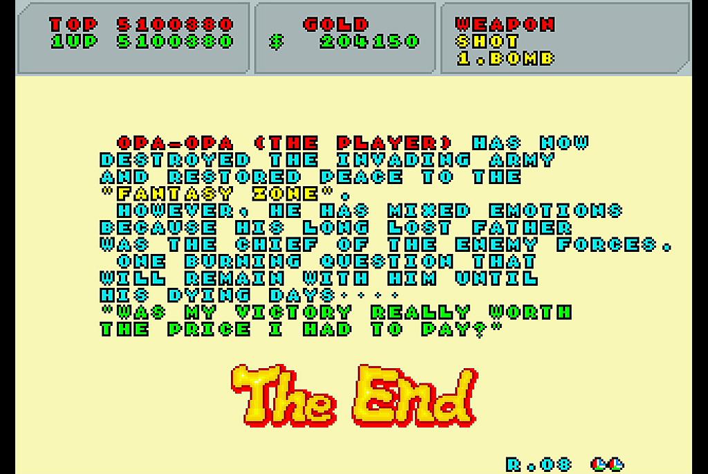 ファンタジーゾーン終了!